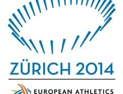 苏黎世2014年欧洲田径锦标赛标