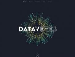 11个国外漂亮的深色网站设计欣赏