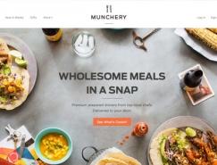 20个国外餐饮行业网站设计欣赏