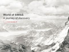 30个国外漂亮的视差滚动效果网站设计