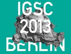 2013國際地球物理學學生大會(IGSC 2013)視覺