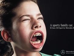奔驰B250运动版汽车广告欣赏