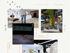 纹理和图案在网页设计中的运用实例