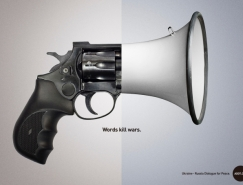 對話消滅戰爭:Adot公益廣告欣賞