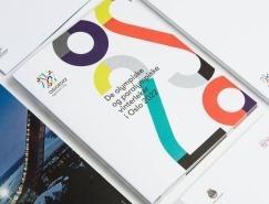 奧斯陸申辦2022年冬奧會logo和視覺形象設