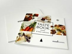 美食雜誌版式設計:Taste Book聖誕節特別版