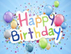 繽紛氣球創意生日快樂背景矢量素材