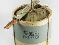 中国风茶点心包装欣赏
