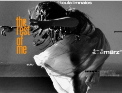 第十一屆莫斯科金蜜蜂國際平面設計雙年展部分投稿作品欣賞(二)