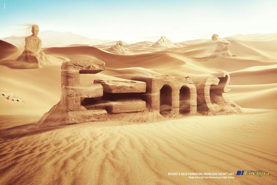 平面广告:漂亮的文字设计(三)(2)图片