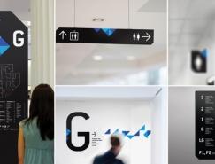印度FORUM MALL购物中心导视系统设计