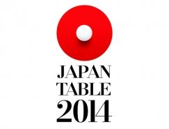 2014年东京世界乒乓球团体锦标