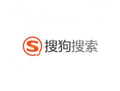 搜狗启用新Logo