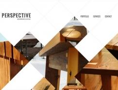 不寻常的布局和形状:25个国外网站设计