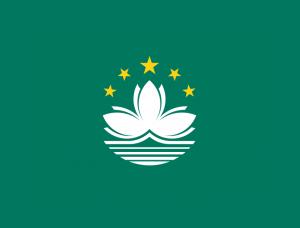 澳门区旗矢量图