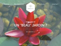 日常设计:网站设计灵感的十