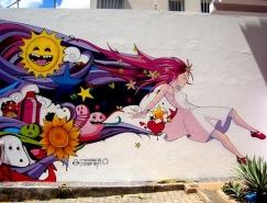 30个优秀的涂鸦街头艺术作品欣赏