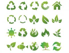 綠色環保生態圖標矢量素材