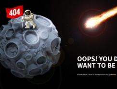 22个国外创意404错误页面设计
