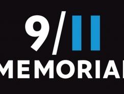 9·11国家纪念博物馆建筑空间和视觉形象设计