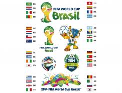 2014巴西世界杯矢量素材