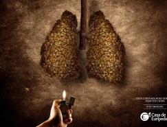 Casa de Eurípedes:禁煙公益廣告