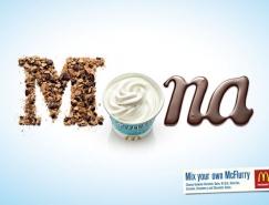 漂亮的字体在平面广告中的运用实例欣赏