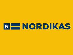 西班牙高档家居鞋Nordikas启用新Logo