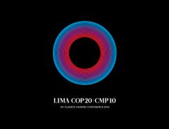 LIMA COP 20品牌形象設計欣賞