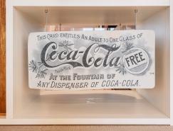 可口可乐公司伦敦总部