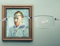 KelOptic眼镜广告:把印象主义变成超写实主义