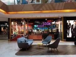 瑞典SOOK快餐店设计