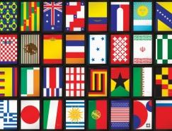 巴西世界杯32強國旗主題海報設計