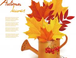 浇花壶和秋叶背景矢量素材