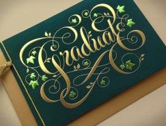 Jessica Hische创意字体设计欣赏