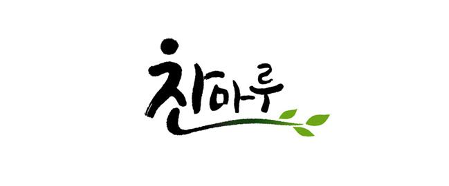 韩国一组logo设计欣赏