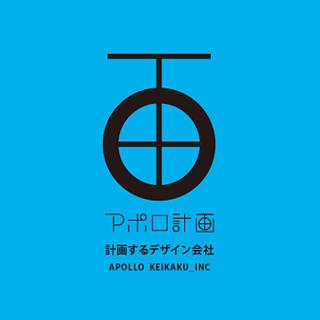 日本优秀logo设计欣赏(2)