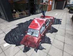3D Joe and Max: 超逼真的街头3D艺术