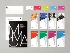 韩国国立现代美术馆视觉形象设计欣赏