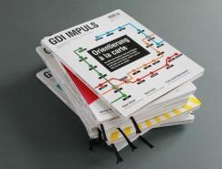 GDI IMPULS杂志版面设计欣赏