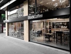 塞尔维亚Stock咖啡馆设计