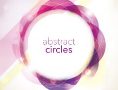 抽象光暈圓環背景矢量素材
