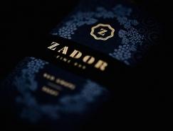 香皂品牌Zador视觉形象设计