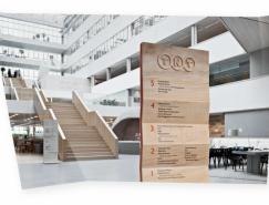 TNT绿色办公室导视系统设计