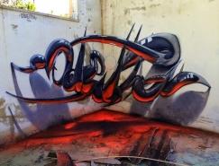 葡萄牙艺术家Odeith创意3D涂鸦作品欣赏