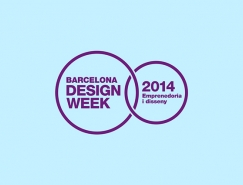 巴塞罗那设计周视觉形象识别系统设计