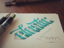 逼真的3D立体字体设计