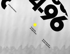 国外优秀海报设计作品集(4)