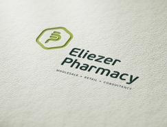Eliezer药房品牌VI设计欣赏