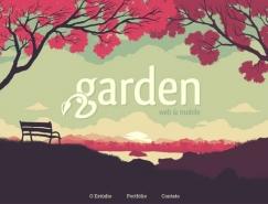 27个国外网页中的大字体设计案例欣赏